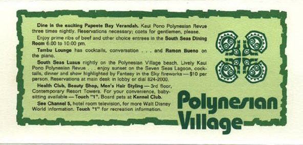 1972 Polynesian Resort activities
