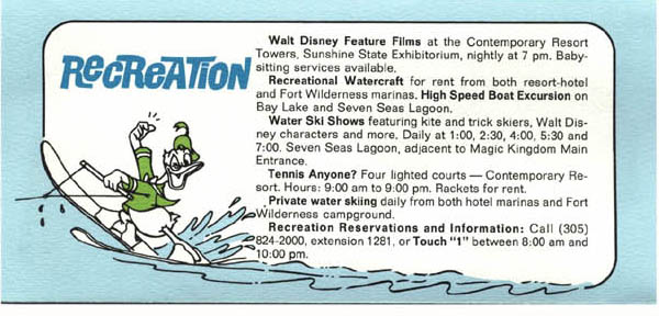1972 Walt Disney World Recreation