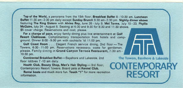 Contemporary Resort 1972 information