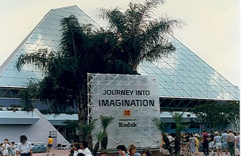 Journey Into Imagination entrance