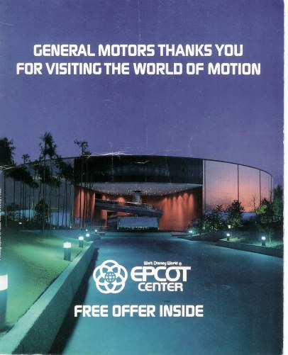 World of Motion ad