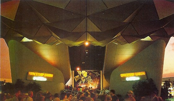 Spaceship Earth entrance